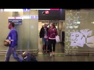 Первые туристы
