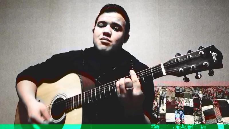 Максим Набиев - Я тебя люблю за то что ты просто есть (coverДенис Лирик feat T1one)