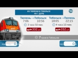 Тур в Тобольск на выходные