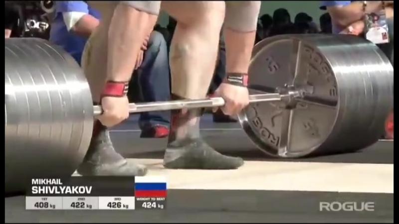 🏆 THE 2018 ARNOLD STRONGMAN CLASSIC (🇺🇸 КОЛУМБУС) 🇷🇺 Михаил Шивляков. Становая тяга: 426 кг.