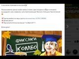 Розыгрыш комбо-набора к анимации Фиксики Большое Приключение!
