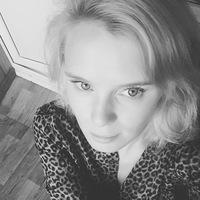 Екатерина Захарова  (Блохина)
