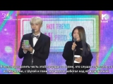 [RUS SUB][02.12.17] BTS SUGA and SURAN Won Hot Trend Award @ Melon Music Awards 2017
