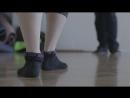 балансировка шага