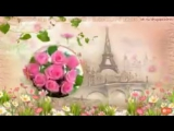 Доброе Утро, Хорошего Дня??(бесплатный музыкальный подарок) (1)