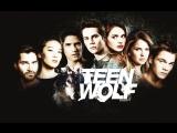 Волчонок самые смешные моменты в сериале (2 сезон)