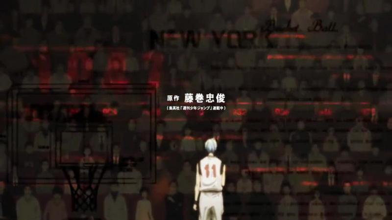 Kuroko no Basuke (Баскетбол Куроко)