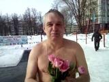 Поздравление с 8 марта учителя физической культуры МБОУ Лицей № 161 Зазулина Алексея Анатольевича