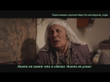 2 трейлер к фильму Çocuklar sana emanet (русские субтитры)