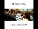 День Пиццы в Додо Пицце! 1000 Пепперони по 99 рублей!