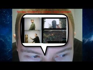 Старкрафт МЛ терран