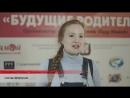 II Cемейный форум Будущие Родители Омск сентябрь 2017