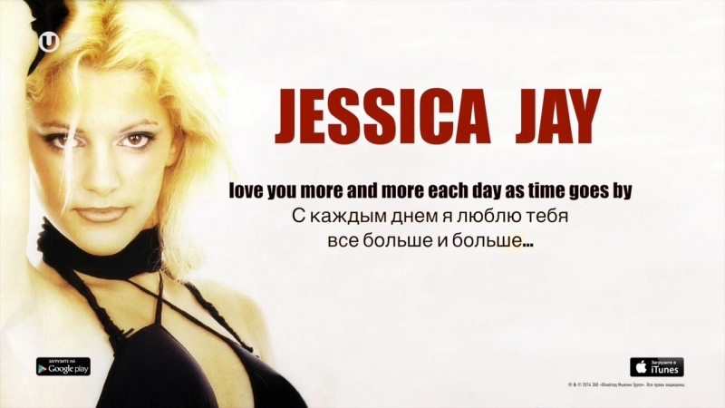 Jessica Jay - Casablanca (Lyric Video)