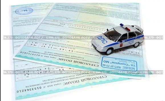 оплатить страховку на автомобиль смотрели: Карту схемы