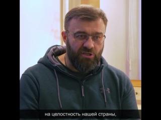 Михаил Пореченков о том, как изменилась Россия за последние годы