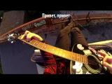 Nirvana - Smells Like Teen Spirit на русском (cover от Музыкант вещает)