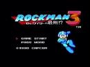 Rockman 3 Dr. Wily no Saigo!?