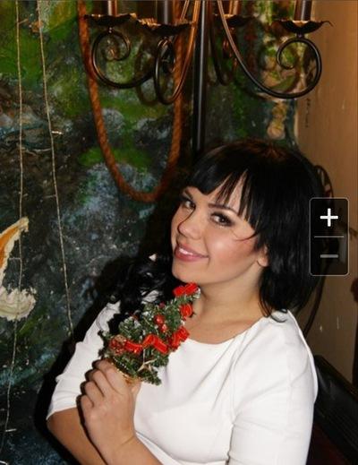 Анюта Бедокурова