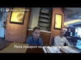 Сергей Косенко и Глеб