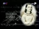 Staroetv Анонс проекта Тайны великих и рекламная заставка REN-TV, 2005