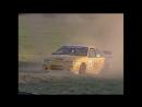 ATCC 1996. Этап 1 - Истерн Крик. Третья гонка