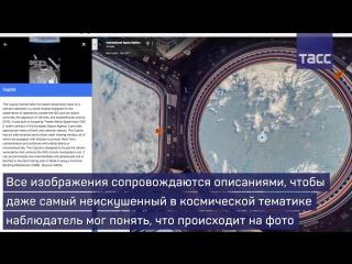 Как попасть на Международную космическую станцию, не будучи космонавтом