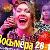 Elena Brylyova-Karyukova