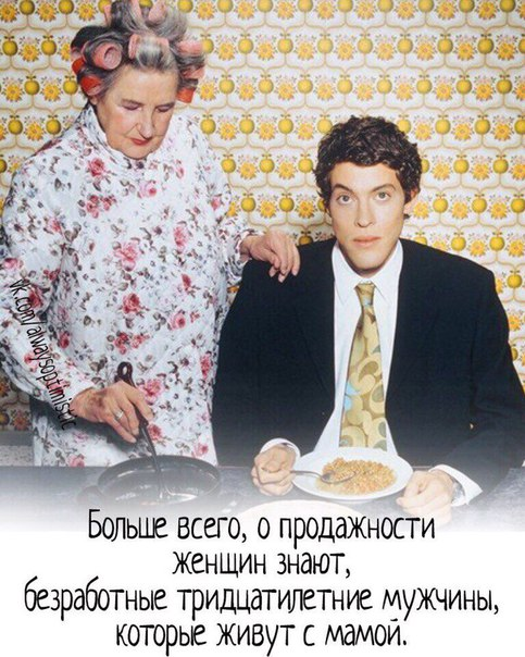 Фото №456261558 со страницы Даши Григорьевой