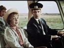 Х/Ф Королева бензоколонки 1962 Комедийный фильм, снятый на киностудии им. А. Довженко.