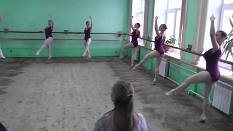 Классический танец. РХЛК-161. 2 курс , 1 семестр.