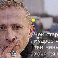 Ilya Ilyushin