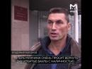 Зять полковника Захарченко заявил что 9 млрд принадлежат ему
