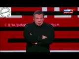 Владимир Соловьев зовет россиян на войну в Сирию, а своих детей отправляет в Лондон.