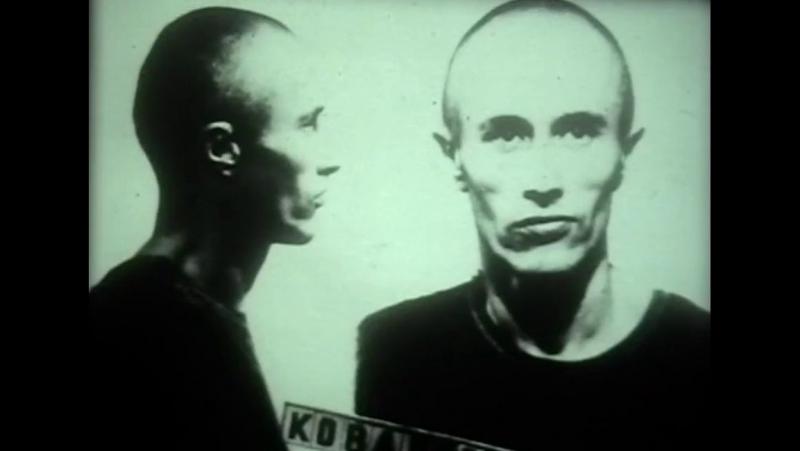 «Витебское дело» |1991| Режиссер: Виктор Дашук | документальный