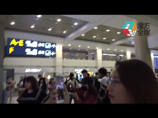 [NEWS] 31.07.2017 MoreForms Media - Highlight at Incheon Airport, Arrival from Hong Kong