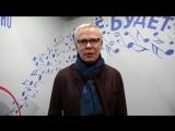 Вячеслав Фетисов поздравляет с 8 марта!