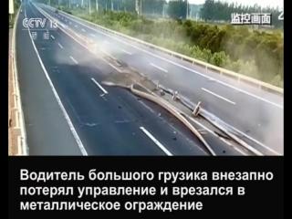 водитель большого грузика внезапно потерял управление