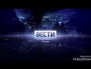 Вести в 23:00 с Александром Лыковым. Выпуск 1