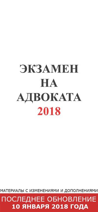 Неклиновский отдел спп - с. покровское, ул. урицкого, д. 25