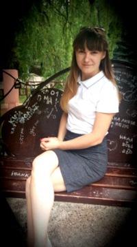 Валентина Давидчук