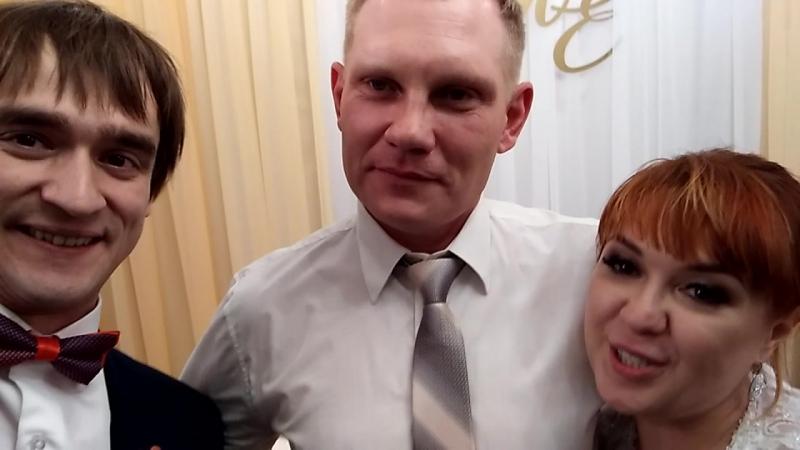 (435)Отзывы после свадьбы 17.11.17 тамада Александр Марков