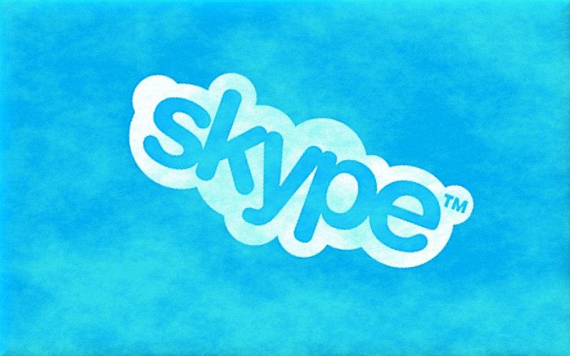 Skype с балансом от 1 до 500 долларов