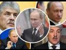 Олег Матвейчев на Глобальной волне