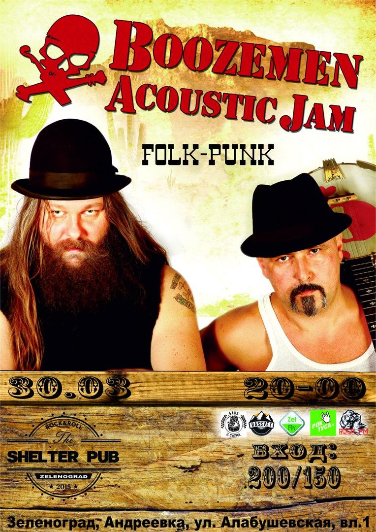 30.03 Boozeman Acoustic Jam в Shelter Pub