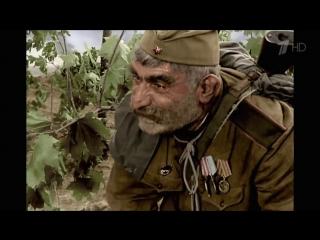 «Отец солдата» (1964, цв. версия) - военный, драма, реж. Резо Чхеидзе