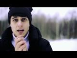 Интонация ft. Элвин Грей - Засыпай зима (cover by Хабиб Шарипов),парень классно поет,шикарно спел кавер,красивый голос,поёмвсети