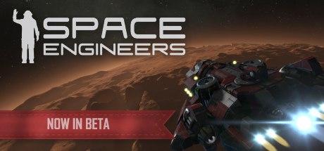Space Engineers Аккаунт стим + подарок
