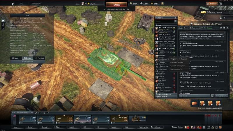 [RU/EN] 90% 7.0 M46 / T34 VP_Tim и Взвод. War Thunder