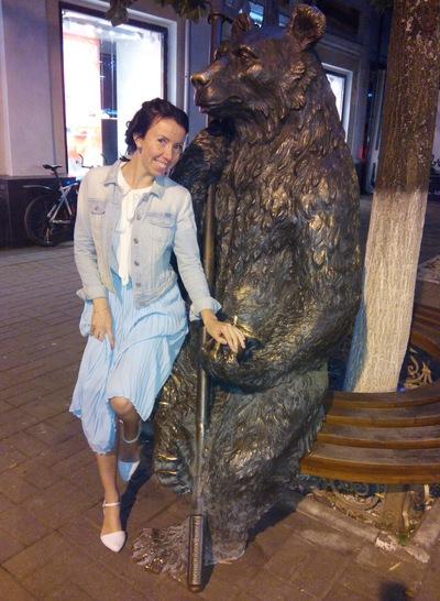 Ирина Свиридова