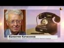 Валентин Катасонов Льготы офшорной аристократии оплатит народ